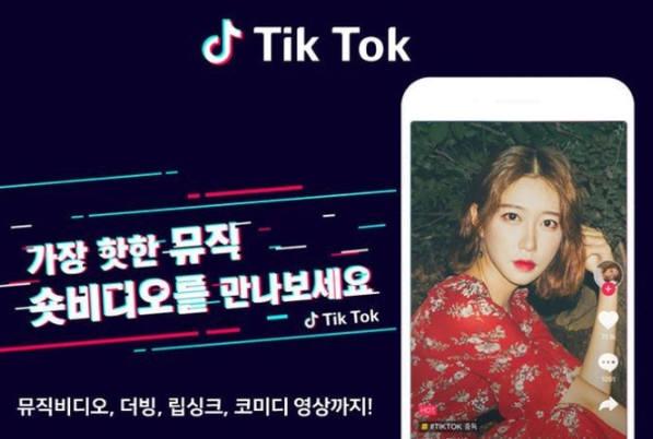 '중국산 앱' 한국서 1000만 시대 열었다