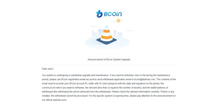 암호화폐거래소 비코인 홈페이지. 업데이트를 이유로 모든 서비스가 중단된 상태다.
