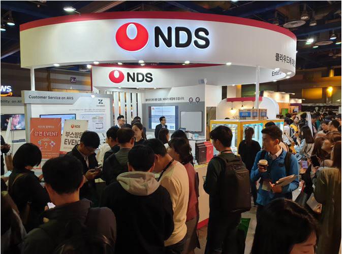 NDS는 고객의 경쟁력을 높이는 클라우드 기반의 IT서비스 파트너로 거듭나기 위해 클라우드 사업 전담 조직을 확대했다. 사진은 4월 17~19일 코엑스에서 개최한 `AWS 서밋 서울 2019에 참가한 NDS부스 전경.
