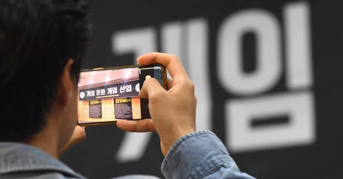게임질병코드 도입 반대를 위한 공대위, 게임보다 스마트폰 중독이 더 심각하다