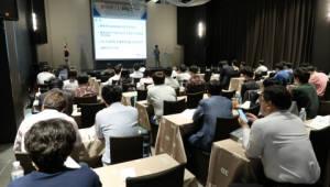 'IT 21 글로벌 컨퍼런스' 13·14일 섬유센터 개최