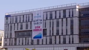 '자동물뿌리게(?)'…왠지 불편한 환경부의 우리말 사랑