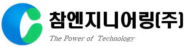 """참엔지니어링 """"초고화질 대응한 레이저 리페어 장비로 재도약 발판"""""""