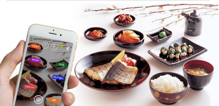 두잉랩의 아이어트 카메라 AI 앱으로 사진을 찍으면 칼로리를 자동 계산해 준다.