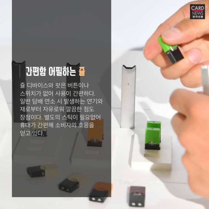 [카드뉴스]연초시대 저물까...CSV 전자담배 한국 상륙