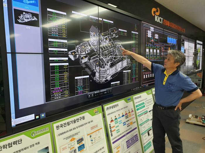 이태원 건기연 단장이 KIS-System을 적용한 일산 건기연 에너지 사용량에 대해 설명하고 있다.