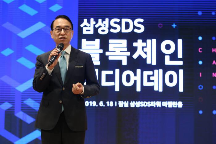 홍원표 삼성SDS 대표가 18일 삼성SDS캠퍼스에서 개최한 블록체인 미디어데이에서 인사말을 하고 있다. 삼성SDS제공