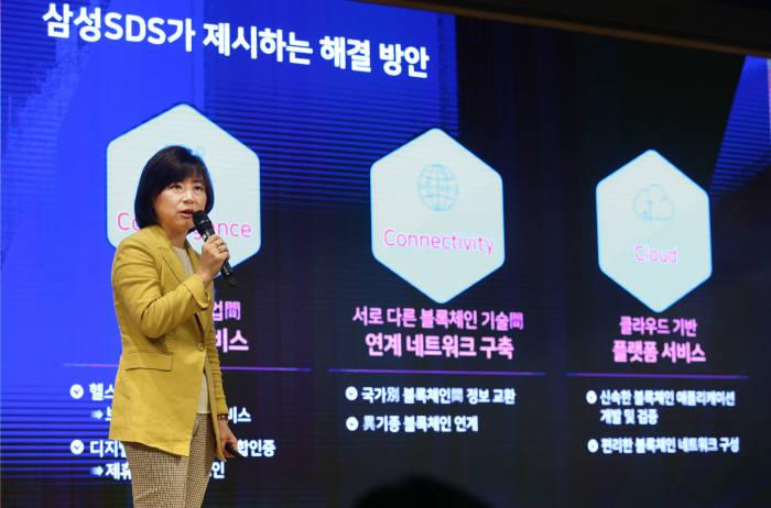 홍혜진 삼성SDS 블록체인센터장이 18일 삼성SDS캠퍼스에서 개최한 블록체인 미디어데이에서 블록체인 사업 방향을 설명하고 있다. 삼성SDS 제공