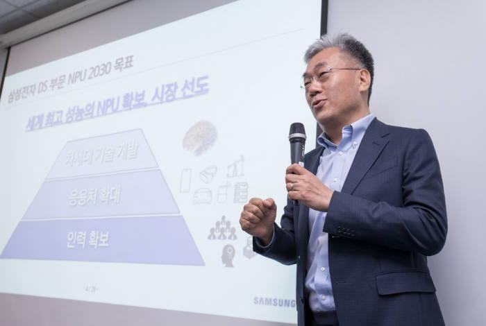 강인엽 삼성전자 시스템 LSI 사업부 사장이 18일 서울 중구 삼성전자 기자실에서 열린 NPU 기술과 삼성전자의 육성 전략 설명회에서 발표하고 있다.