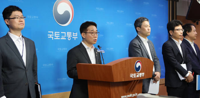 박선호 국토교통부 제1차관과 관계부처 담당자들이 지속가능 기반시설 안전강화 종합대책에 대한 브리핑을 하는 모습