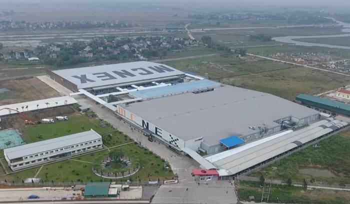 엠씨넥스 베트남 공장 전경(자료: 엠씨넥스)