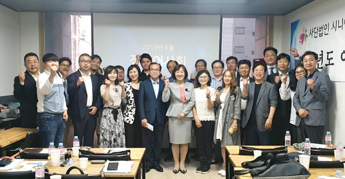 시니어벤처협회가 지난 17일 중점 추진 사업 계획을 논의하는 정기 이사회를 열었다. 회의 후 기념촬영을 했다.