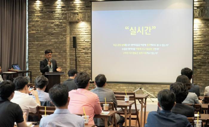 엔쓰리엔이 19일 서울 성수동에서 스마트 공장 노하우를 공유하는 팩토리나우 파트너데이를 성황리에 개최했다. 회사 관계자가 사업 동향을 설명하고 있다. 엔쓰리엔 제공