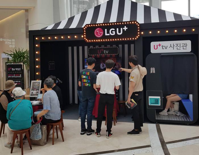 LG유플러스와 넷플릭스가 내달 4일 기묘한 이야기 3 공개에 앞서 U+tv 체험 행사를 진행한다. 사진은 영등포 타임스퀘어에 마련된 U+tv 체험존.