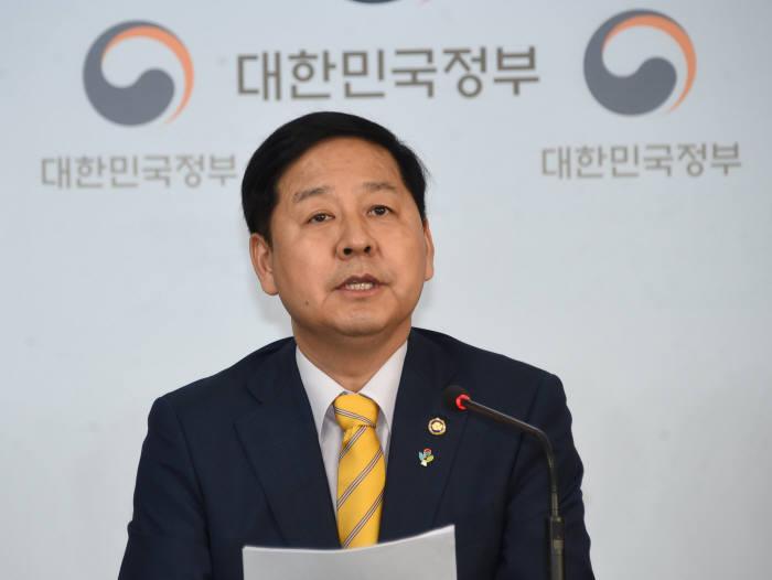 기획재정부, 2018년도 공공기관 경영평가 결과 브리핑