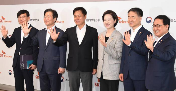5G스마트오피스 현장 방문 및 5G B2B활성화 민관 간담회 열려