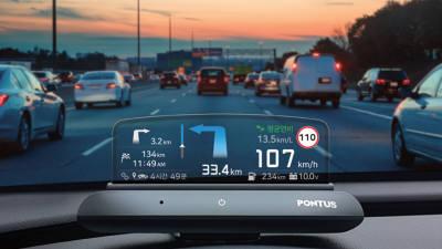 [2019 상반기 인기상품]품질우수-현대폰터스 '자동차 안전운전 도우미 H-1000'