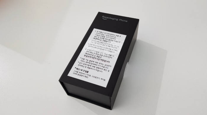 SK텔레콤 갤럭시S10 리패키징폰