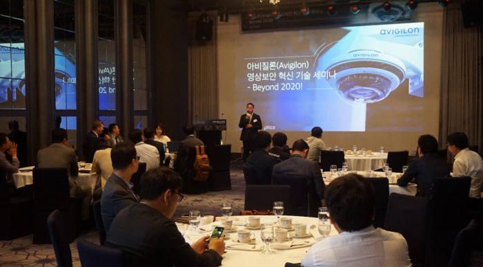 영상보안 전문기업 아비질론 한국 총판 디옵틱스는 최근 부산·경상지역 파트너사와 고객을 초청, 세미나를 진행됐다.