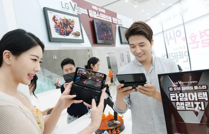 LG전자는 26일부터 내달 14일까지 전국 주요 LG베스트샵과 이동통신사 매장에서 넷마블 킹 오브 파이터 올스타 타임어택 챌린지를 실시한다.
