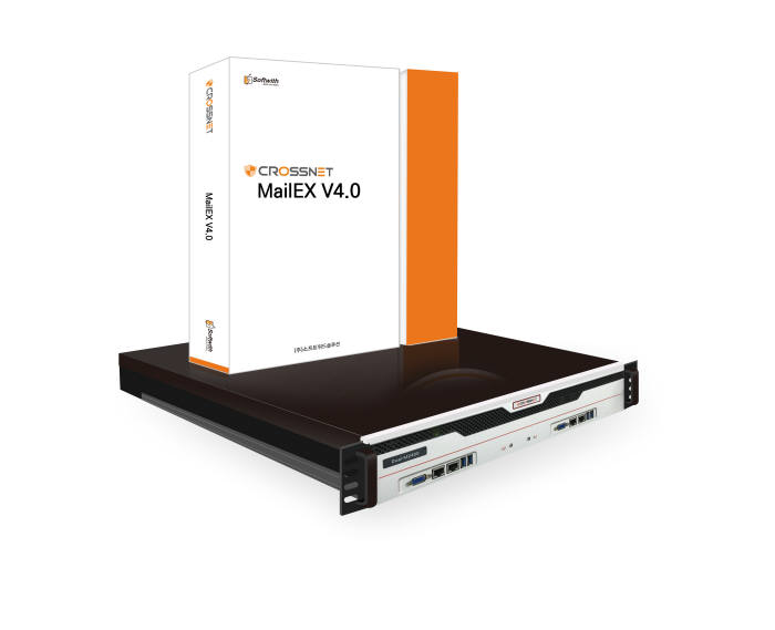 [2019 상반기 인기상품]고객만족-소프트위드솔루션/보안솔루션 'CrossNet MailEx V4.0'