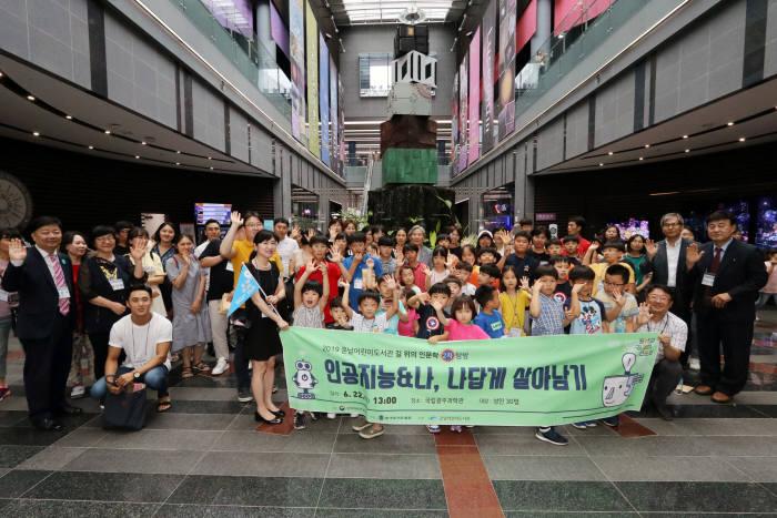 국립광주과학관은 22일 도서관 길 위의 인문학 2차 탐방 특강을 개최했다.