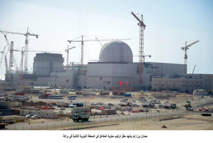 2015년 당시 UAE 원전 건설 현장 모습.