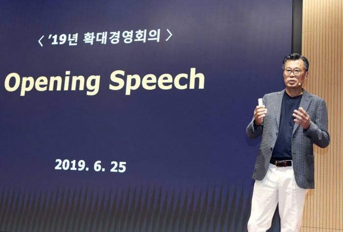 조대식 SK수펙스추구협의회 의장이 25일 경기도 이천시 SKMS 연구소에서 열린 2019확대경영회의에서 오프닝 스피치를 하고 있다. (사진=SK)