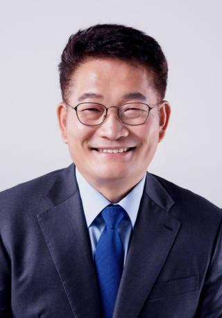 송영길 더불어민주당 의원