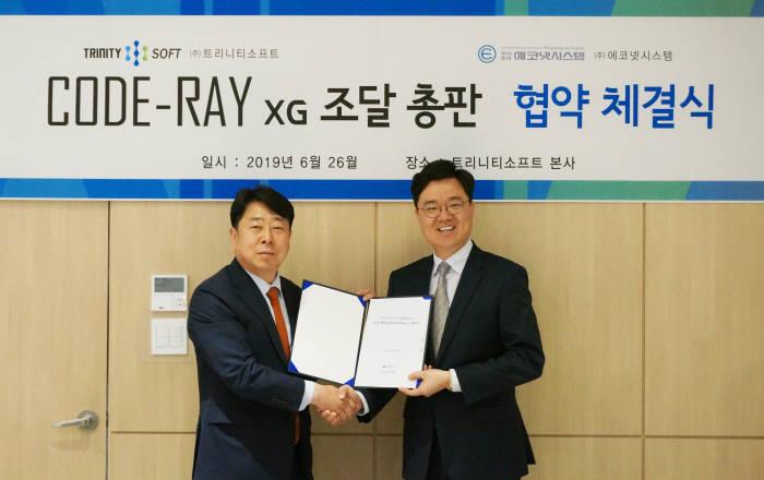 김진수 트리니티소프트 대표(왼쪽)와 이준희 에코넷시스템 대표가 조달총판 업무협약을 체결했다.