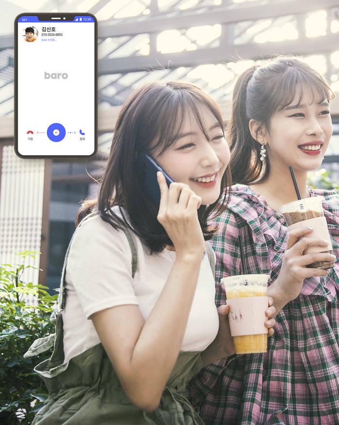 [MWC19 상하이]SK텔레콤·KT, 아시아 모바일 어워드 수상
