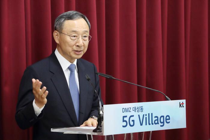 KT 'DMZ 대성동 5G 빌리지' 개소···비무장지대에도 5G 적용
