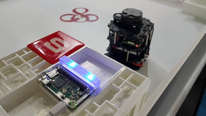 영국 블록체인 기술 기업 제니로가 블록체인 인프라를 활용한 자동화된 물류 시스템을 모형으로 시연했다.