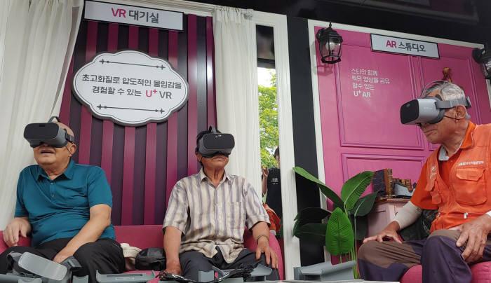 LG유플러스, 영월군에서 5G 체험 기회 제공