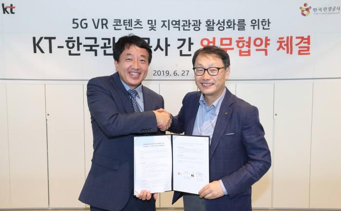 안영배 한국관광공사 사장(왼쪽)과 구현모 KT 사장이 5G VR 콘텐츠 및 지역관광 활성화 업무협약을 체결했다.