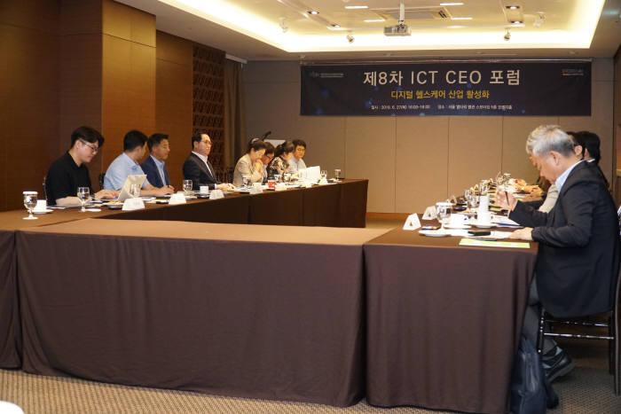 27일 서울 양재동 엘타워 별관에서 열린 제8차 ICT CEO 포럼에서는 디지털 헬스케어 산업 활성화를 주제로, 다양한 의견을 오갔다.