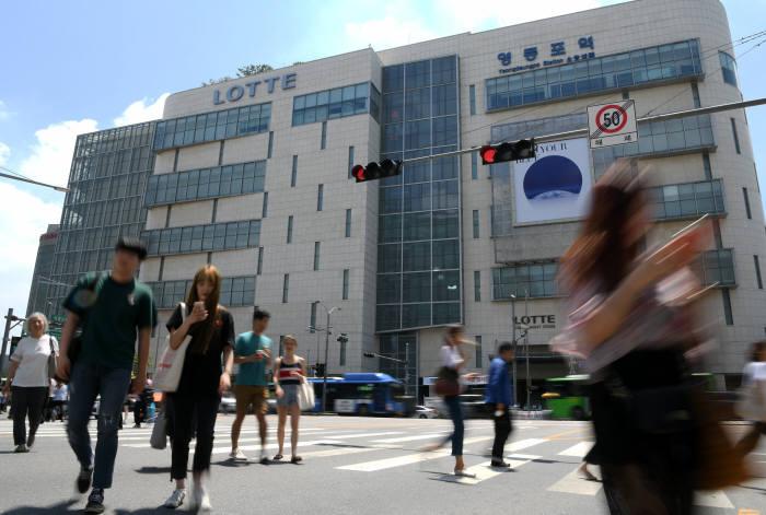 롯데백화점 영등포점이 들어선 서울 영등포 민자역사