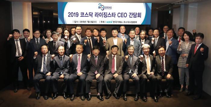 정운수 한국거래소 코스닥시장본부장(앞줄 왼쪽 네번째)과 길재욱 한국거래소 코스닥시장위원회 위원장(앞줄 왼쪽 다섯번째) 및 간담회에 참석한 2019년 코스닥 라이징스타 CEO들이 파이팅을 외치고 있다.