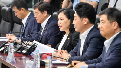 일본 수출통제 관련 관계기관 회의