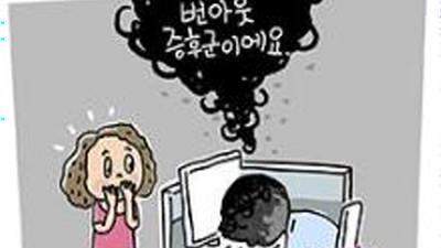 """""""꾀병 아니에요 부장님""""...번아웃, 직업적 증후군으로 분류되다"""