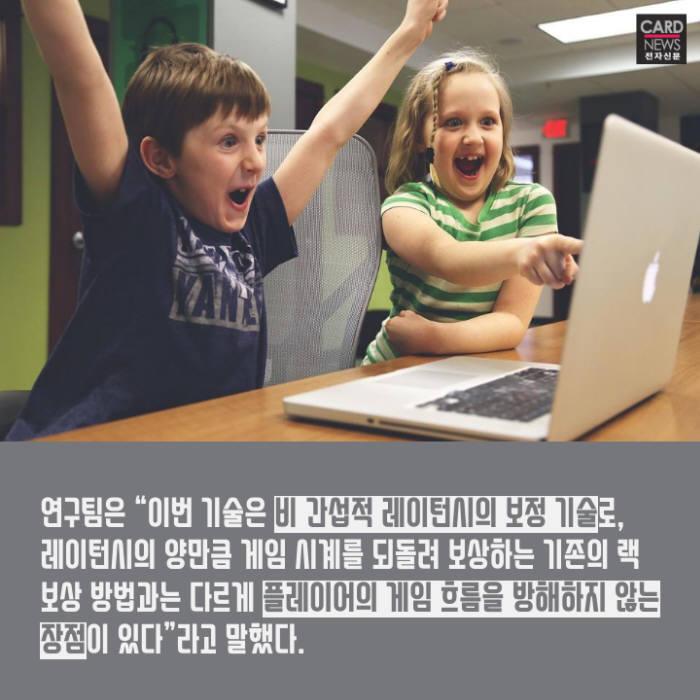[카드뉴스]'랙' 없이 평화로운 게임나라