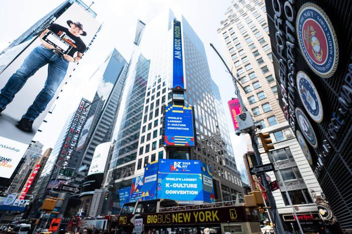 CJ ENM, 맨해튼에서 한류 확산···케이콘 2019 NY에 5만 5000명 운집