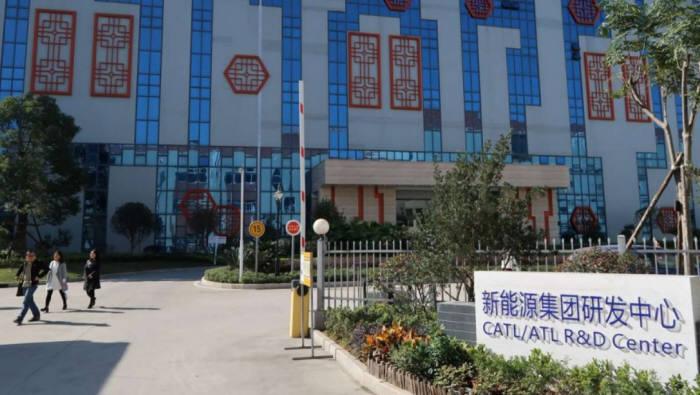 중국 저장(Zhejiang)에 위치한 중국 배터리 업체 CATL R&D센터.