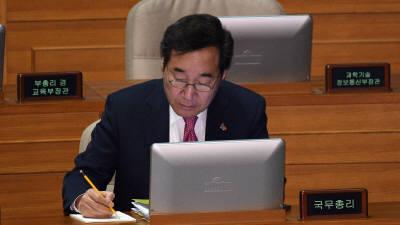 """李총리 """"일본 수출규제, WTO 제소 필요"""""""