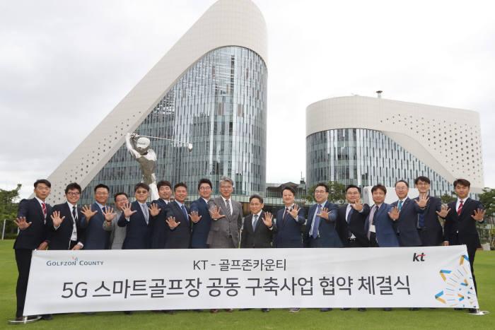 서상현 골프존카운티 대표(왼쪽 9번째)와 이필재 KT 마케팅부문장(왼쪽 10번째) 등 양사 관계자가 5G 스마트골프장 공동 구축사업 협약을 체결했다.
