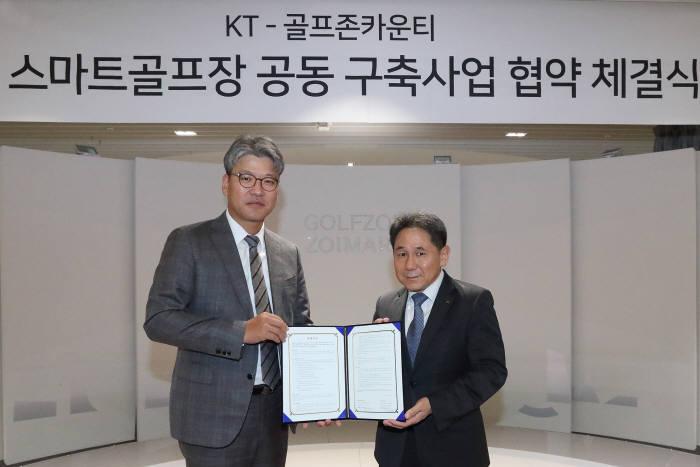 서상현 골프존카운티 대표(왼쪽)와 이필재 KT 마케팅부문장이 5G 스마트골프장 공동 구축사업 협약을 체결했다.