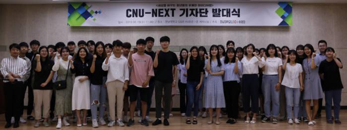 전남대 LINC+ 육성사업단은 최근 학생 주도로 지역사회 애로사항을 발굴·해결하는 소셜아이디어랩을 발족했다.