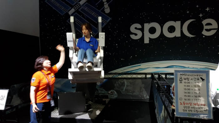 특별전 우주로의 도전 전시장 모습