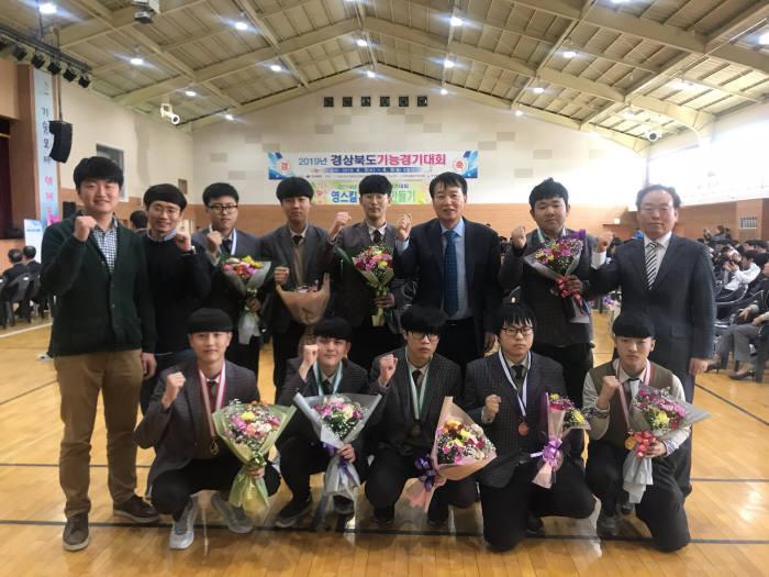 포항흥해공업고등학교 학생들이 기능경기대회에서 시상한 후 기념 촬영했다.