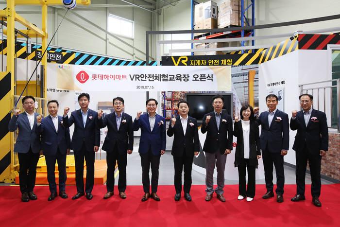 황영근 상품본부장(왼쪽 네번째)과 김진호 영업본부장(왼쪽 다섯번째) 등 롯데하이마트 임직원과 고광재 본부장(왼쪽 여섯번째)를 비롯한 안전보건공단 임직원이 VR안전 교육 시스템을 체험했다.